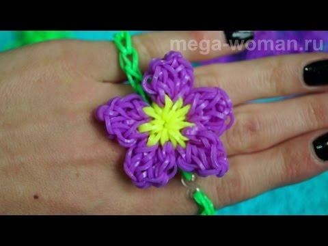 Как плести браслет цветок из резинок на рогатке