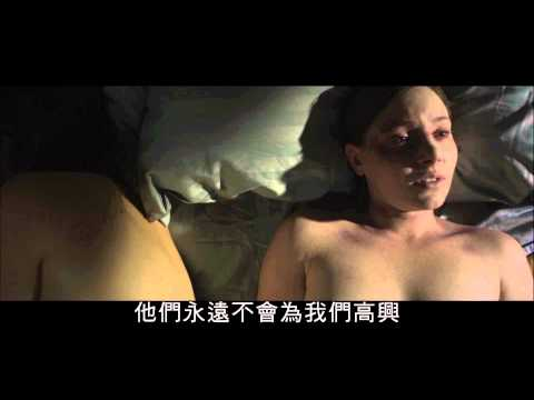 《我的刺青愛人》中文預告
