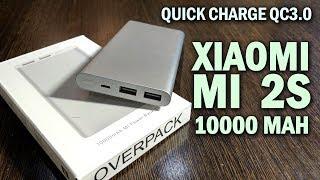 Тест Power bank (повербанк)  Xiaomi Mi 2s на 10000  MAH. На сегодня просто лучший