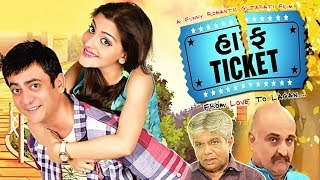 Nonton Half Ticket   Superhit Urban Gujarati Film 2017   Nayan Shukla   Toral Trivedi   Sanat Vyas Film Subtitle Indonesia Streaming Movie Download