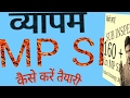Tips to crack MP SI vyapam exam   MP SIExam strategy and pattern analysis of MP SI waptubes