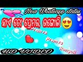 Hai To Prema Ra Rangoli, New Best Odia WhatsApp status New movie Blackmail UditNarayan and Dipti.