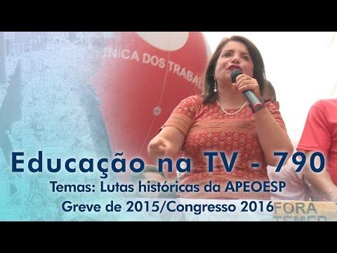 Lutas históricas da APEOESP / Greve de 2015 / Congresso 2016