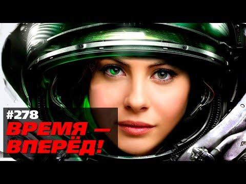 России есть чем ответить на «Теслу» вкосмосе (Время-вперёд! #278)