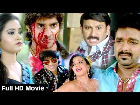 इस फिल्म के बाद मनोज तिवारी नेता बने - Super Hit Bhojpuri Movie of Manoj Tiwari