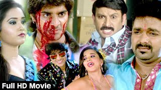 Video इस फिल्म के बाद मनोज तिवारी नेता बने - Super Hit Bhojpuri Movie of Manoj Tiwari MP3, 3GP, MP4, WEBM, AVI, FLV November 2018
