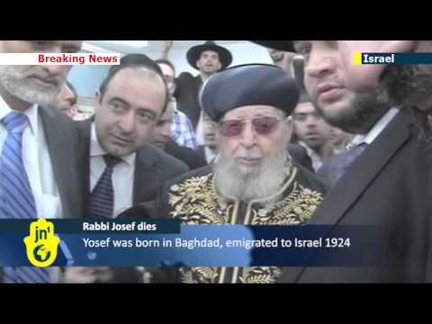 Rabbi Ovadia Yosef passes away at 93: Spiritual leader of Sephardic Jews and Shas Party founder