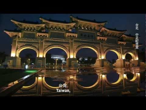 你認識台灣的美嗎!?無比精彩!
