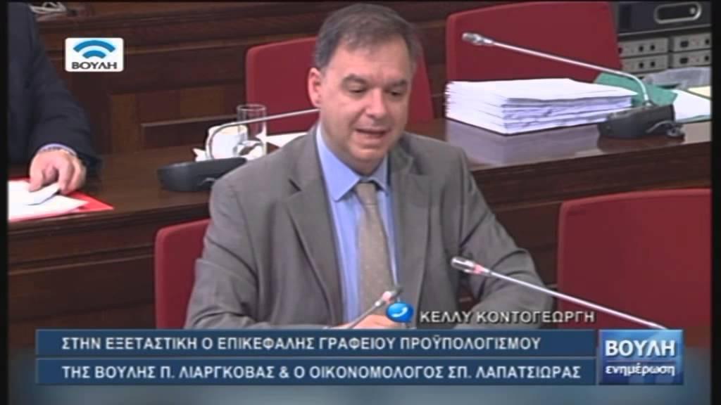 Βουλή – Ενημέρωση (10/06/2015)