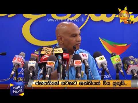 MP's urge to convene Parliament