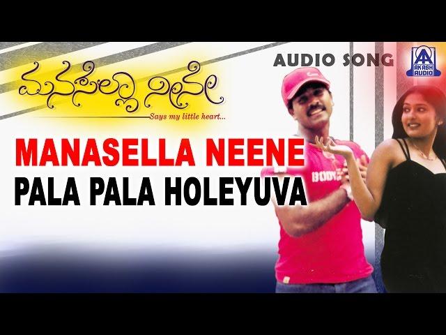 akash kannada movie song