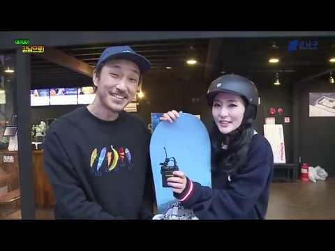 고고강남으로_국내최초 실내 스노보드 파크 박봉레