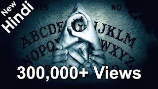 Video [NEW HINDI] Ouija Board In Hindi   Zozo   Documentary   Guide   Rules   Ouija Board Story In Hindi MP3, 3GP, MP4, WEBM, AVI, FLV Oktober 2017