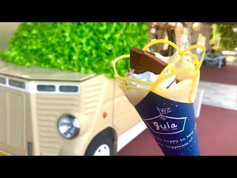 "gulaの看板クレープ   ""生ショコラバナナWクリーム""【キッチンカー】クレープの作り方"