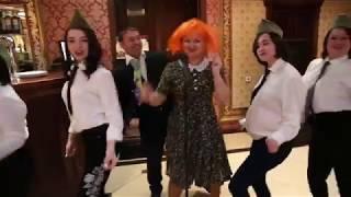 Видеоролик к Новому 2018 году от Оргметод отдела, ОКДК и контрактной службы - Штирлиц Новый год