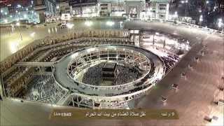صلاة العشاء - خالد الغامدي - الإثنين 9 ذو الحجة 1434 - يوم عرفة