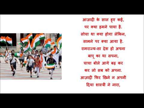 patriotic speech for children on india