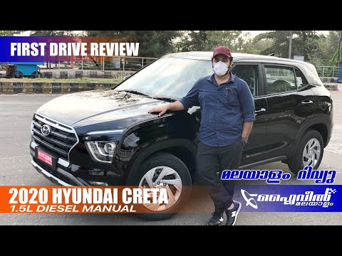 Hyundai Creta 2020 Diesel Review | Better Than Previous Creta? | Flywheel Malayalam