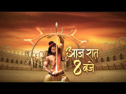 Mahabharat | Arjun's aim