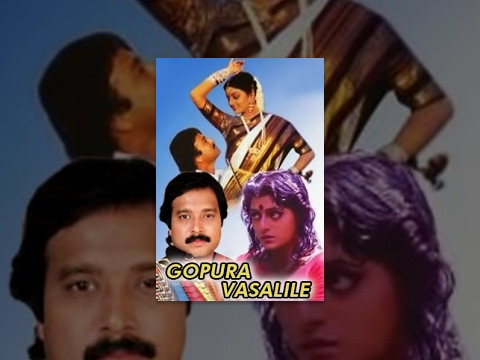 Gopura Vasalile – Karthik, Banupriya, Junior Balaiya, Nassar, Charle – Tamil Classic Movie