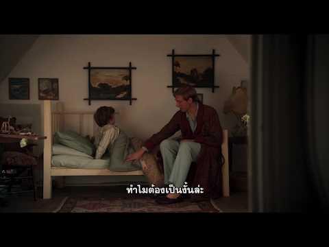 Goodbye Christopher Robin - Golden Gown Clip (ซับไทย)