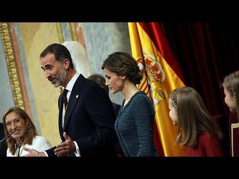 Ισπανία: Παρουσία της βασιλικής οικογένειας οι διεργασίες του κοινοβουλίου
