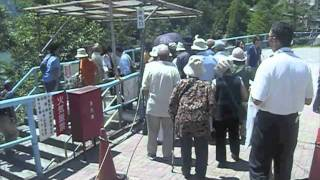 Kurobe Japan  City pictures : Kurobe Dam the biggest Dam in Japan located in Toyama pref
