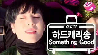 Nonton [GOT7's Hard Carry] Hard Carry Song_Something Good Ep.9 Part 6 Film Subtitle Indonesia Streaming Movie Download