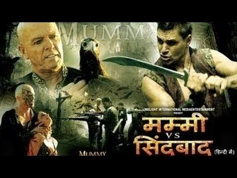 Video Mummy Vs Sinbaad - Full Length Action Hindi Movie download in MP3, 3GP, MP4, WEBM, AVI, FLV January 2017