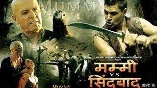 Mummy Vs Sinbaad