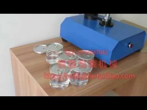 электрическая закаточная машинка для банок ипкс-127с Талдомская