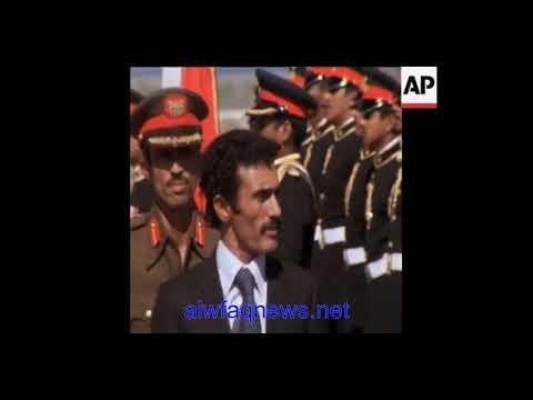 زيارة علي عبدالله صالح لعمان بتاريخ 2/6/1979 بعد خمسة اشهر من توليه الحكم واستقبال كبير وحافل تم له