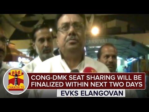 Congress--DMK-Seat-Sharing-will-be-finalized-within-next-2-days--EVKS-Elangovan-Thanthi-TV