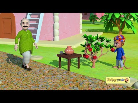 Lalaji hindi rhyme with bananas and monkey | Nursery rhymes | Kiddiestv hindi