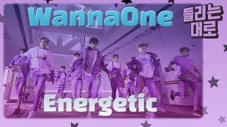 Video 워너원 에너제틱 들리는 대로 (Wanna One Energetic) MP3, 3GP, MP4, WEBM, AVI, FLV Oktober 2017