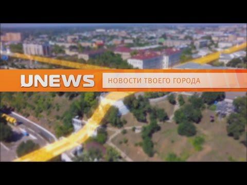 Новости UТV. 12.01.2017. - DomaVideo.Ru