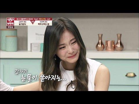 子瑜在節目上吃家鄉菜被問「有沒有想起媽媽?」,沒想到她沉默片刻後竟然第一次在電視上崩潰了