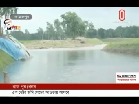 Farmers will get irrigation facility by re-digging the canal (21-06-2020) Courtesy: Independent TV