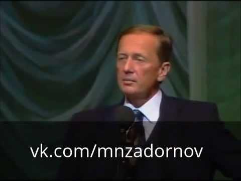 Михаил Задорнов Приколы на Западе