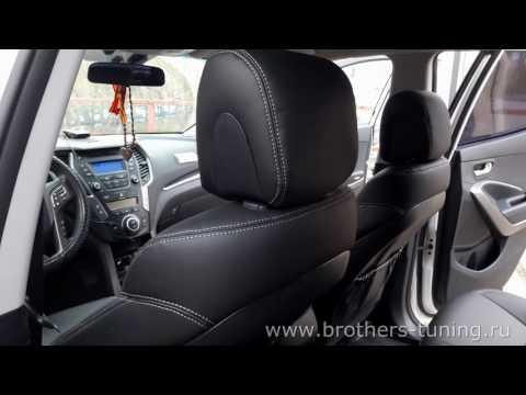 """Чехлы на Hyundai Santa Fe 3, серии """"Premium"""" - серая строчка"""