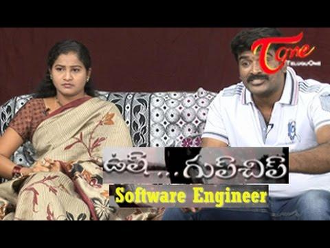 Ussh Gup Chup    Software Engineer    Telugu Comedy Skits