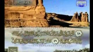 HDالقرآن كامل الحزب 09 محمد جبريل
