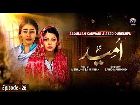 Umeed - Episode 26 | 25th September 2020 - HAR PAL GEO