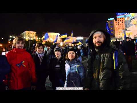 #Євромайдан - Януковичу: \