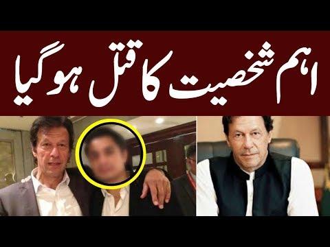 Breaking News Golra Sharif sohail khan Latest Updates