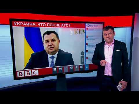 ТВ-новости: полный выпуск от 24 апреля - DomaVideo.Ru