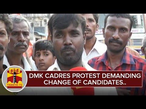 DMK-Cadres-Protest-demanding-Change-of-Candidates-in-Udumalai-and-Gangavalli-Thanthi-TV