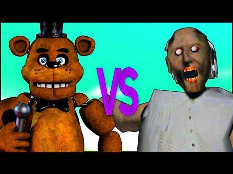 ГРЕННИ VS 5 НОЧЕЙ С ФРЕДДИ | СУПЕР РЭП БИТВА | Granny game ПРОТИВ 5 Five Nights At Freddy's игра (видео)