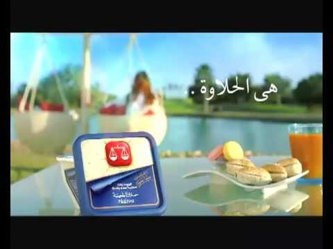 Halawa the brand El Rashidi El Mizan