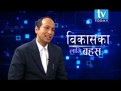 (Janak Raj Joshi Talk Show on TV Today Television - Duration: 23 minutes.)